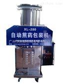 旭朗商用不锈钢专业煎药机/电动煎药设备