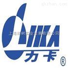 I58-H-2048ZCU46RL2上海祥树优势供应LIKA编码器