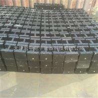 M1级砝码辽阳砝码厂家,辽阳20kg标准法码价格