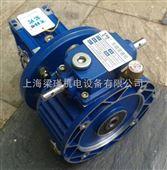 UDT030无极变速机-无极变速器-UD无极变速机报价