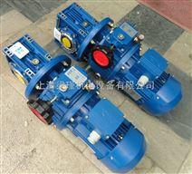 UDL002无极变速机/UDL005无极减速机/无极变速器/UD无极变速机尺寸图
