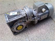 清华紫光减速机-NMRW063紫光减速机-中研技术有限公司专业制造
