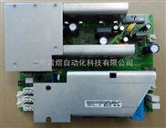 现货90KW/110KW/132KW西门子MM430,440变频器电源板