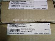 西门子6FC5210-0DF01-0AA0现货销售PCU50