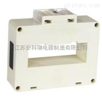安科瑞AKH-0.66/G高精度计量用电流互感器