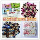 广东新年利是糖包装机,糖果包装机