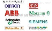 西门子接触器 ABB变频器 施耐德断路器 欧姆龙传感器 明纬电源一级代理商