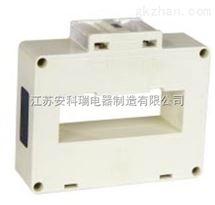 供應精度0.5S級電流互感器AKH-0.66/G
