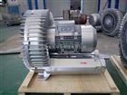 微热再生吸附式干燥机专用高压风机