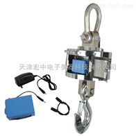 OCS型吊秤西安3T无线吊称/无线钩子称