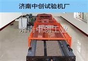 葫芦岛钢丝绳拉断强度试验机技术方案