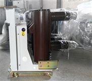KYN28-12高压柜专用大电流VS1-12/200-31.5抽屉式真空断路器