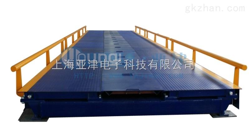 电子称河南出口式汽车衡工厂精准车辆计量100t电子汽车衡