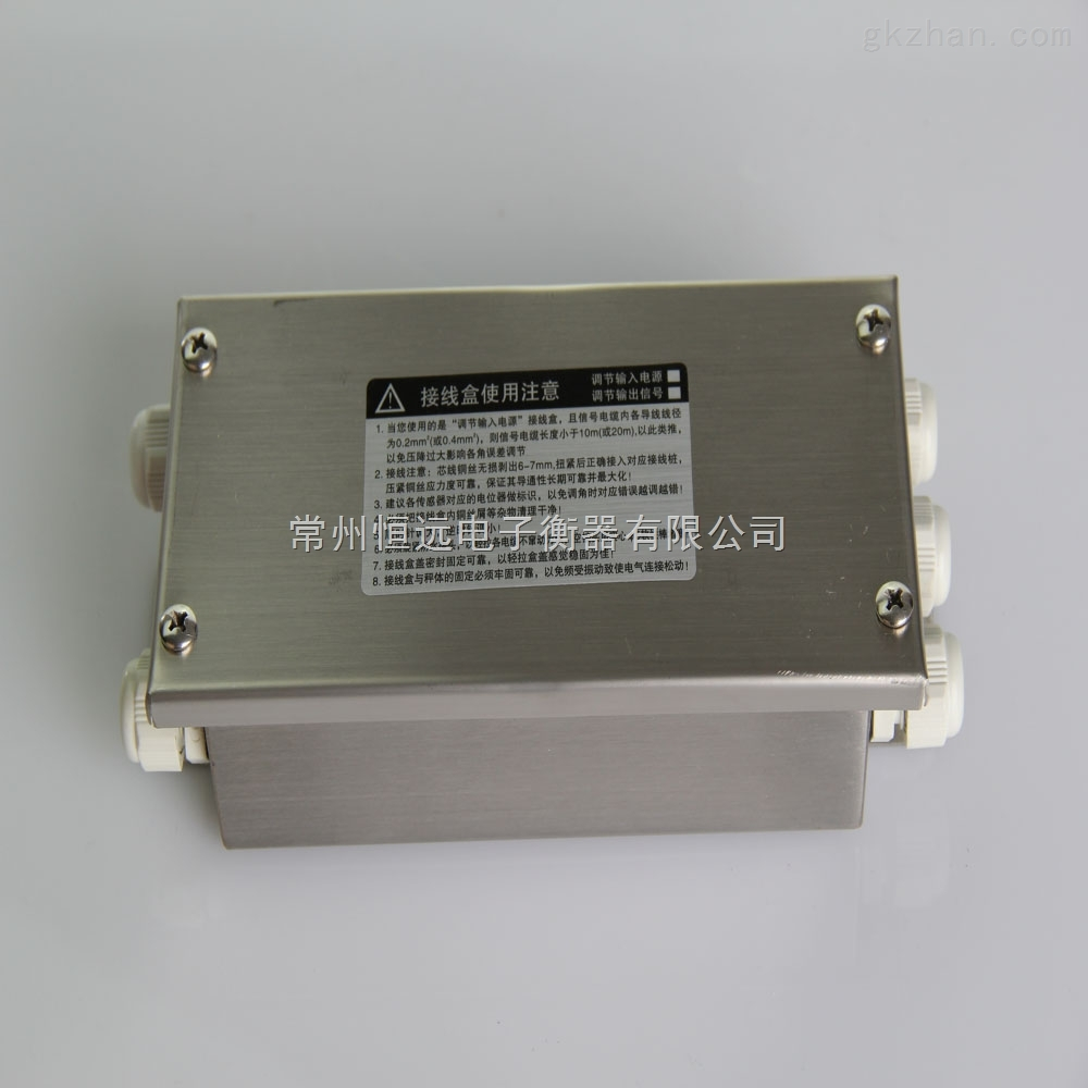 hy-bss-5a 模拟称重接线盒