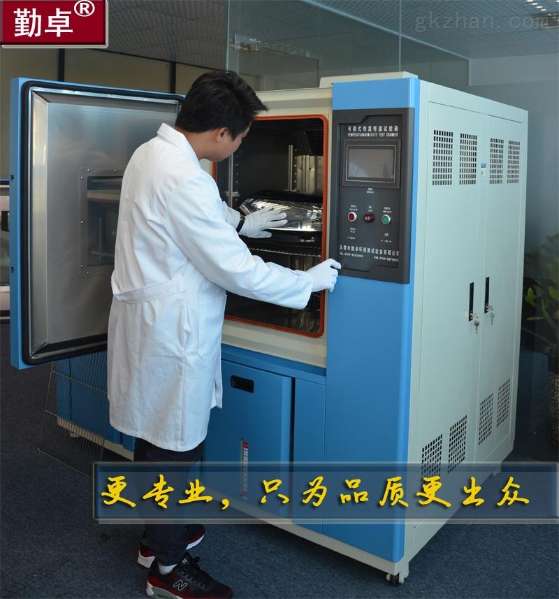pcb电路板高低温湿热老化箱_试验箱-中国智能制造网