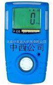 便携式可燃气体检测仪/可燃气体报警仪