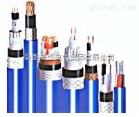 本安蓝护套型信号控制电缆