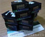 上海轴瓦数字温控仪WP-C803-02-09-HH排行榜*