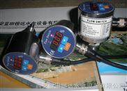 山东TCS-Z热导式流量变送器集全球创新灵感