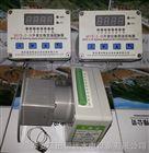 WYS-2-W开度位移变送控制器完美产品