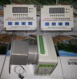 WYS-2-W开度位移变送控制器*产品