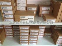 西门子PLC300CPU晶体管输出模块