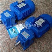 zik紫光KC67-zik紫光KC67斜齿轮减速机