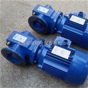 zik紫光KC97-zik紫光KC97斜齿轮减速机