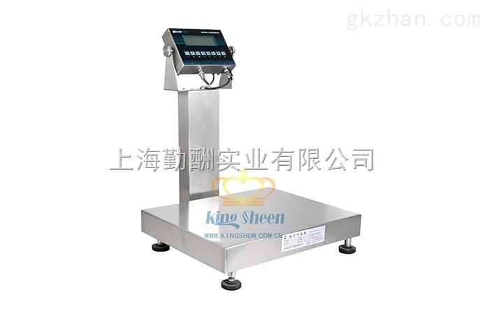 上海勤酬高精度移动式台秤