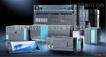 西门子300PLC数字量模块