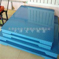 SCS型地磅阿勒泰3000kg电子磅,5000kg电子秤多少钱
