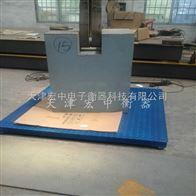 SCS-3T地磅晋中500公斤电子磅什么价位