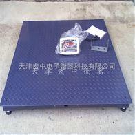 SCS型地磅日喀则1000千克电子秤,3吨电子地泵