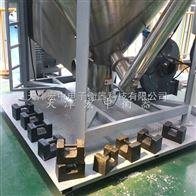 SCS型地磅石河子2T电子地秤,3T工厂地磅价格