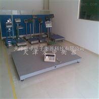 SCS型地磅塔城6T电子地磅,3000公斤电子平台磅