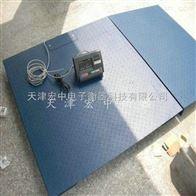 SCS-3T地磅衢州1000千克电子磅什么价位
