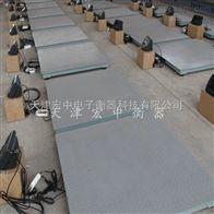 SCS-3T地磅西宁2000公斤电子地泵厂家