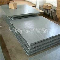 SCS-3T地磅怀化3000公斤电子台秤价钱