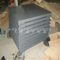 SCS型地磅宁夏 电子平台秤,2000kg电子地称