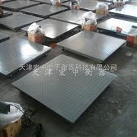SCS型地磅柳州电子地秤,500公斤电子磅
