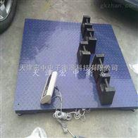SCS型地磅和田电子平台秤,5000千克电子汽车磅