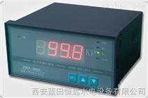 TDS-33256/33277数显温度控制仪【产品报价及特性】