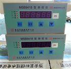 【标准数字接口】MSB9418数显测控仪