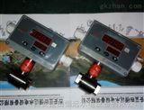 MDM460差压变送控制器【优惠多多、等你来】