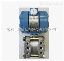 HT-1151/3051电容式差压/压力变送器/eja压力变送器
