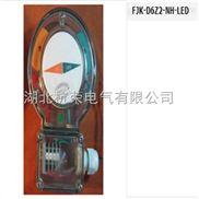 行程开关盒 FJK-165LED-HXJSN(带磁头及连接杆)