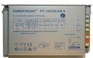 原包装Powertronic电压转换器