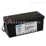 德国阳光蓄电池A412/200F10     12V