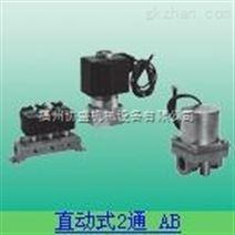 原装进口CKD空压机蒸气电磁阀