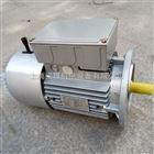BMD8022制动电机-清华紫光刹车电机报价